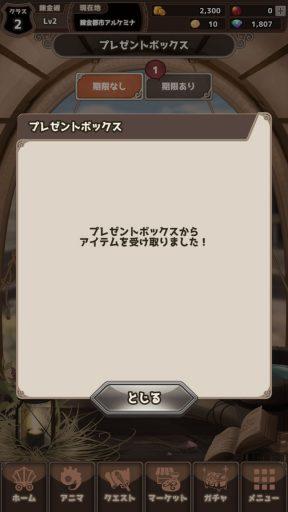 Screenshot_20190227-153003
