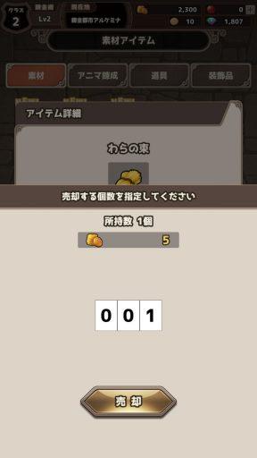 Screenshot_20190227-153107