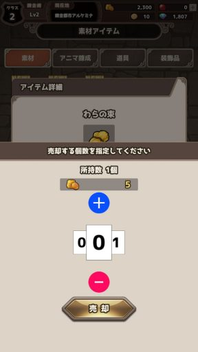 Screenshot_20190227-153110