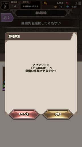 Screenshot_20190227-153252