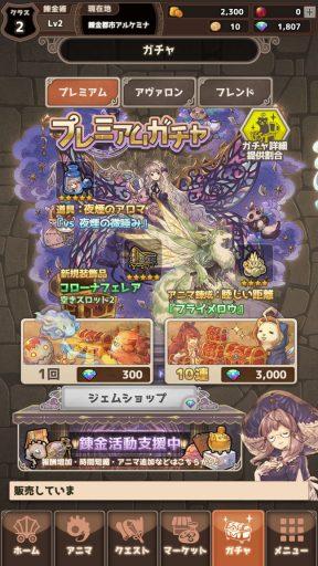 Screenshot_20190227-153305