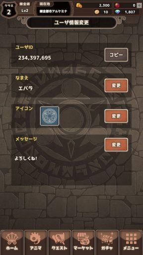 Screenshot_20190227-153403