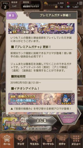 Screenshot_20190227-153431