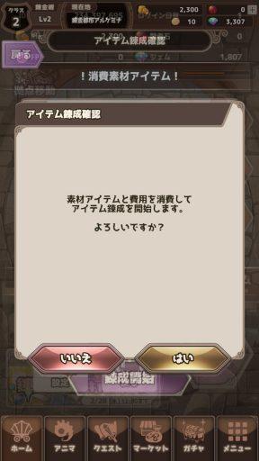 Screenshot_20190227-153538