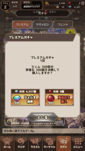 Screenshot_20190227-153812
