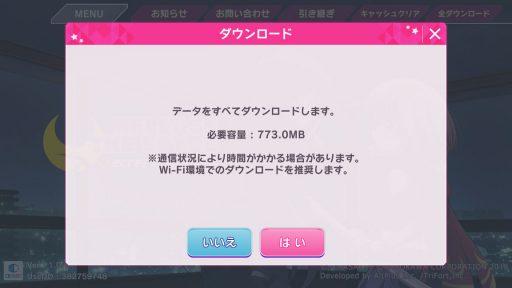 Screenshot_20190215-134817