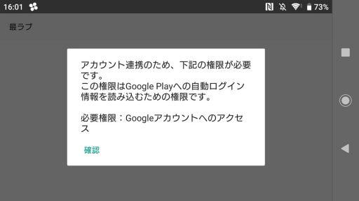 Screenshot_20190228-160105