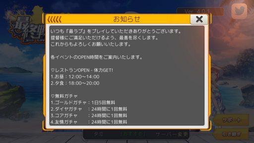 Screenshot_20190228-160436