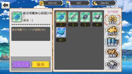 Screenshot_20190303-052328