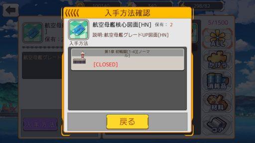 Screenshot_20190303-052333