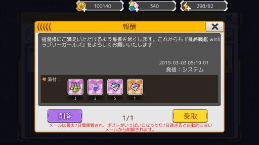 Screenshot_20190303-052406