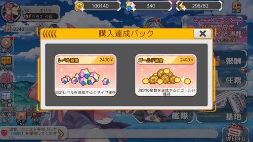 Screenshot_20190303-052548