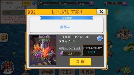 Screenshot_20190304-164207