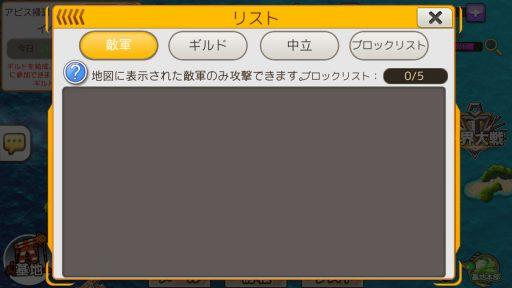 Screenshot_20190304-164255
