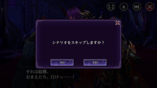 Screenshot_20190309-162833