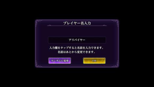 Screenshot_20190309-163213