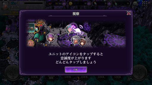 Screenshot_20190309-163257