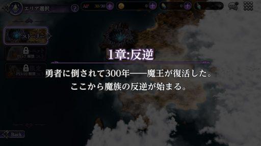 Screenshot_20190309-163338