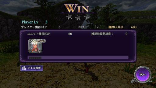Screenshot_20190309-163423