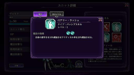 Screenshot_20190309-163512