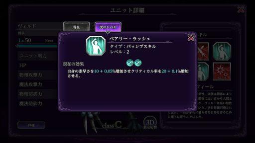 Screenshot_20190309-163515