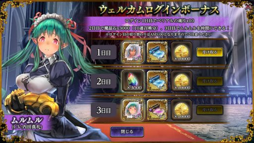 Screenshot_20190309-163640