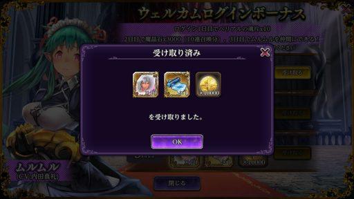 Screenshot_20190309-163645