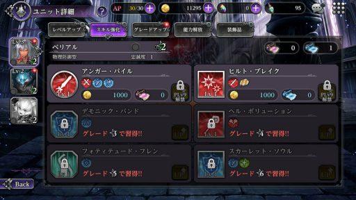 Screenshot_20190309-165605