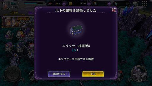 Screenshot_20190309-165652