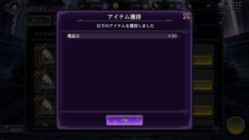 Screenshot_20190309-165707