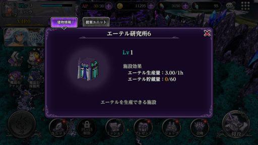 Screenshot_20190309-165742