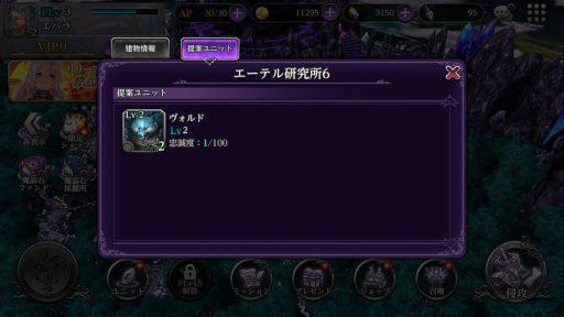 Screenshot_20190309-165745