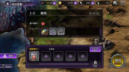 Screenshot_20190309-165848