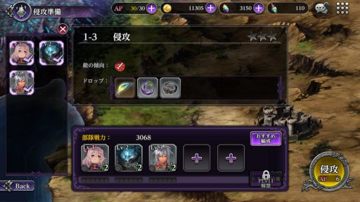 Screenshot_20190309-165853