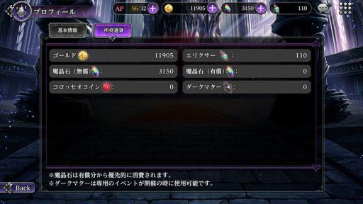 Screenshot_20190309-170149