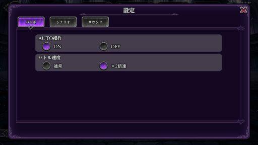 Screenshot_20190309-170154
