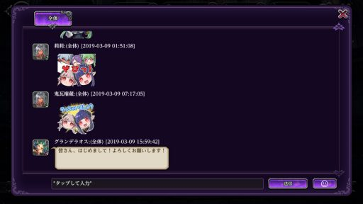 Screenshot_20190309-170209