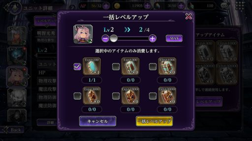 Screenshot_20190309-170258