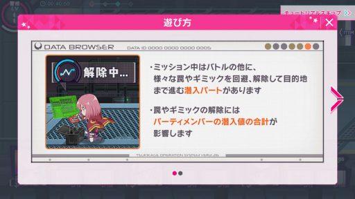 Screenshot_20190309-170809