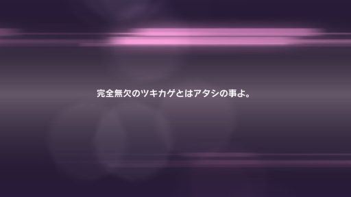 Screenshot_20190310-122942