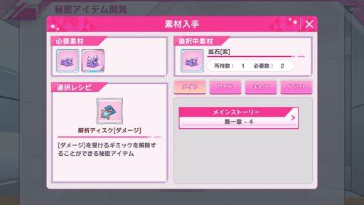 Screenshot_20190310-124336