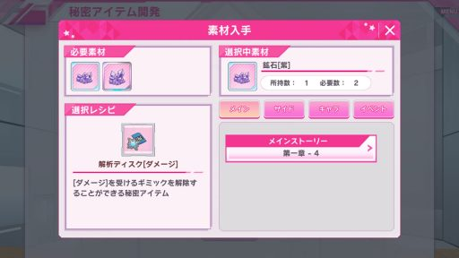Screenshot_20190310-124348