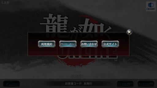 Screenshot_20190310-214840
