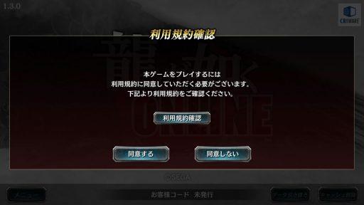 Screenshot_20190310-214857