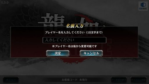 Screenshot_20190310-214907