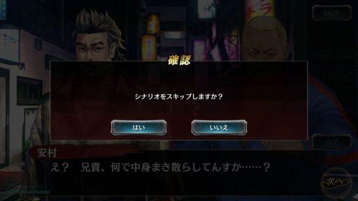 Screenshot_20190310-215306