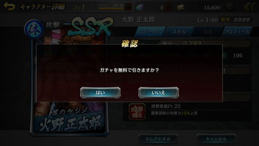 Screenshot_20190310-215411
