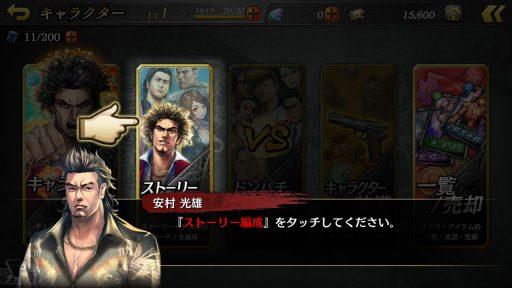 Screenshot_20190310-215546