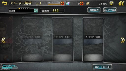 Screenshot_20190310-215551