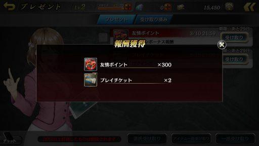 Screenshot_20190310-225840